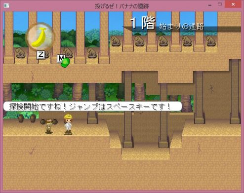 2016_game1_01