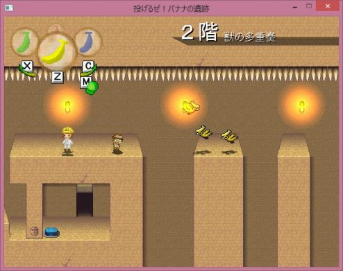 2016_game1_13