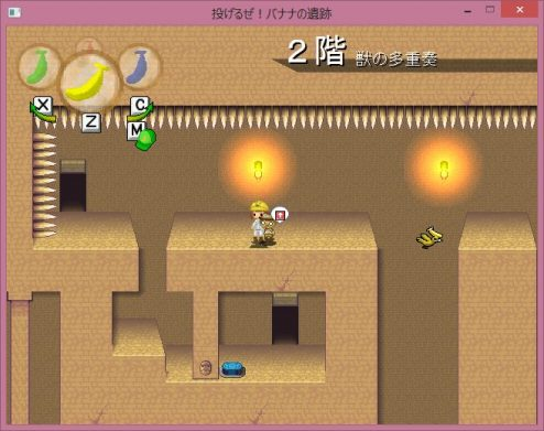 2016_game1_14