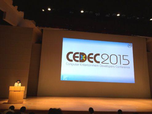CEDEC1