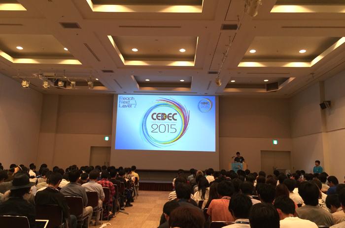 先生だって勉強してるんだ!「CEDEC」など東京・関西でも行われるゲーム業界の勉強会とは?