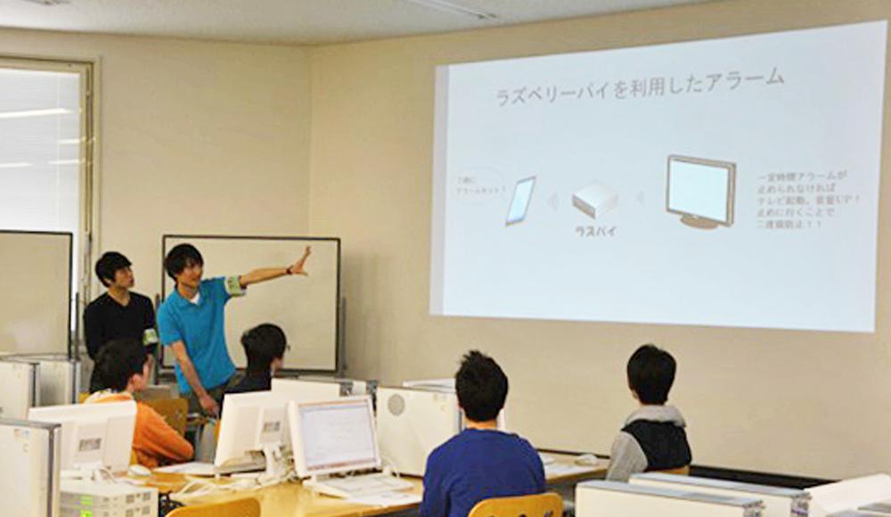「あったら良いな」を形にする、IT分野の学生自作ソフトウェアとは?