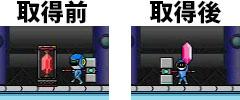 droids_09