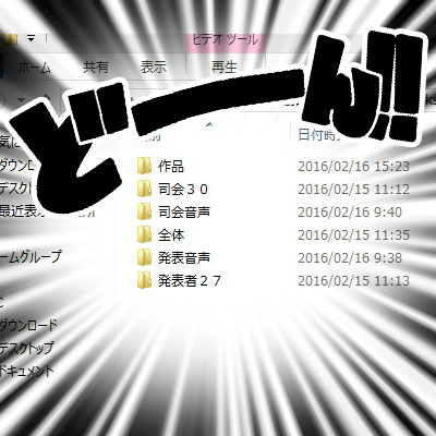 96_filelist_