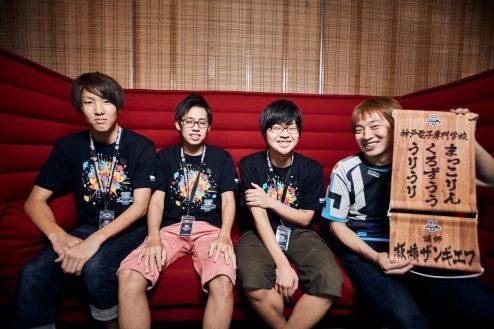 Red Bull Gaming U - Team Kobe Denshi