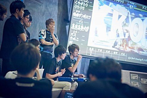 Red Bull Gaming U