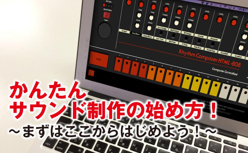 soundcreat3