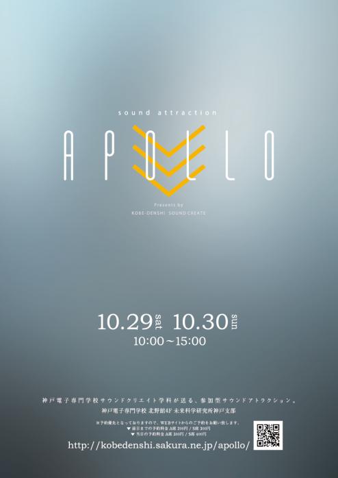apollo2-01