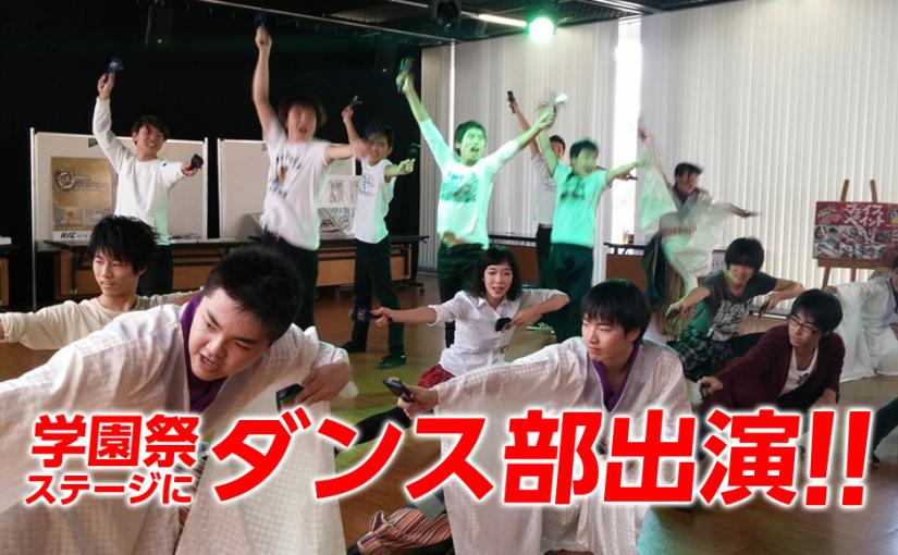 dance_bu