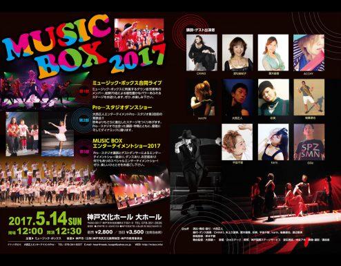 MUSIC BOX 2017