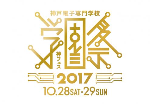 170820_logo