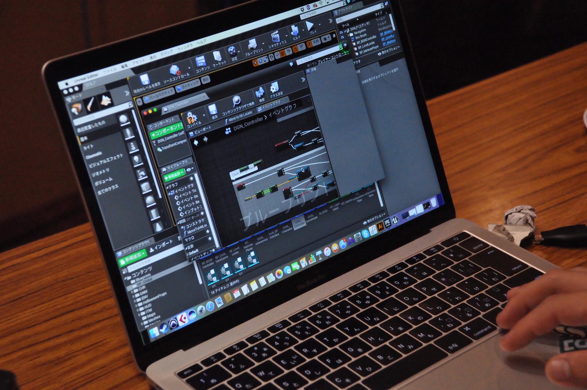 ゲームエンジン「Unreal Engine」を活用してゲームサウンド実装に挑戦!