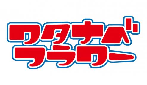 watafura_logo