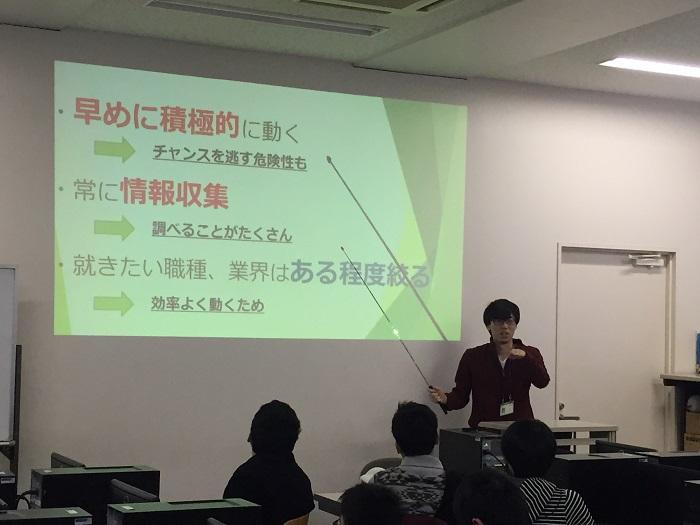 2018年度 情報ビジネス学科1年生 就職活動本格スタート!!