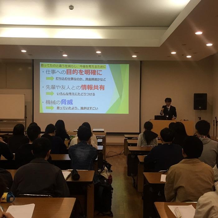 情報ビジネス学科 卒業生交流会開催!