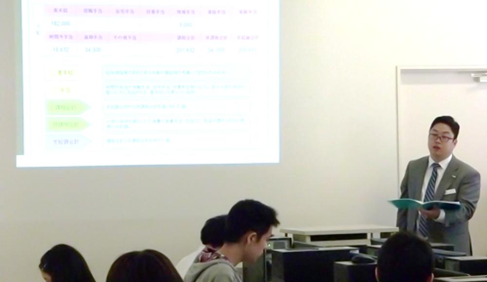 情報ビジネス学科1年生 オンライン金融経済教育セミナー実施!