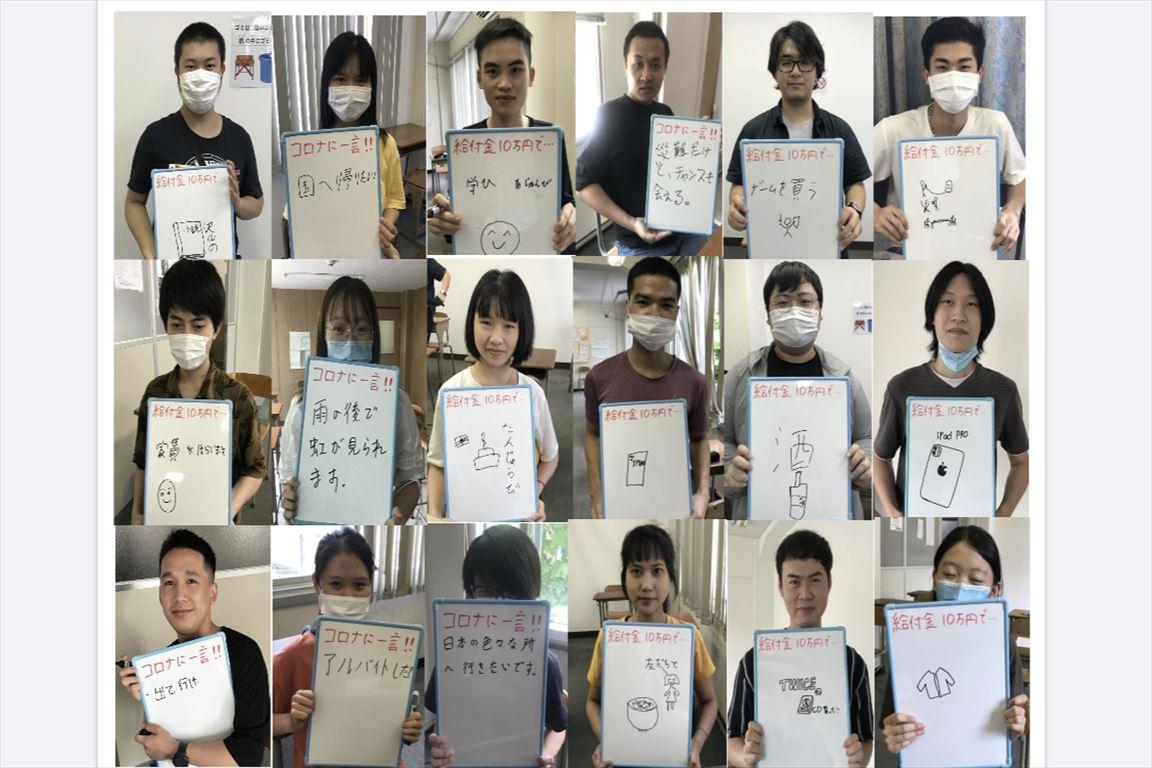 コロナウイルスに負けるな!!留学生たちへのインタビュー